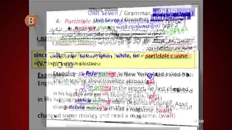 19 20 participle clause Verb infinitive or ing - YouTube
